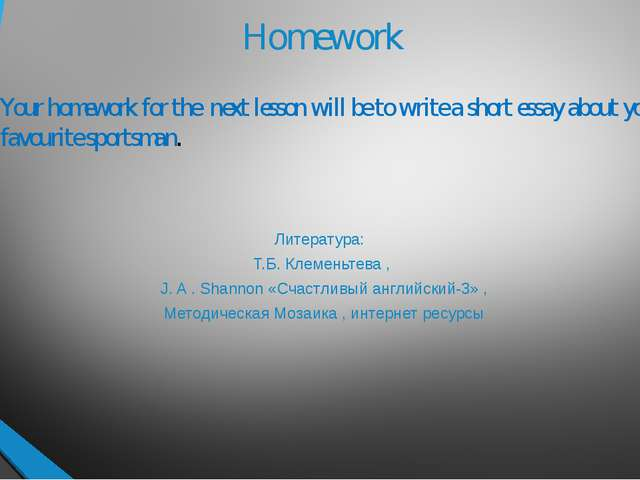 Homework Your homework for the next lesson will be to write a short essay abo...