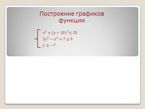 hello_html_3b182ae5.png