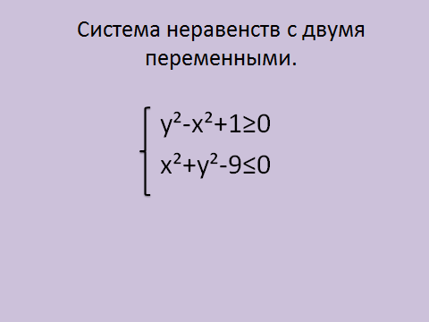 hello_html_62038106.png