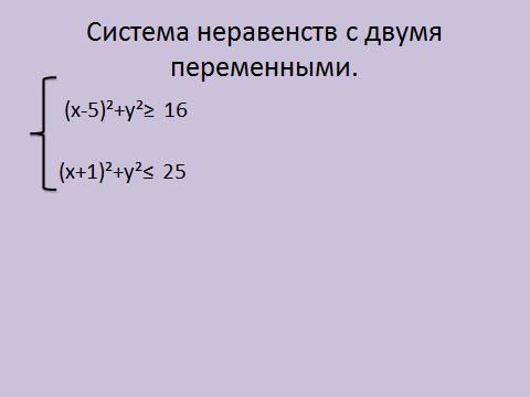 hello_html_74e951da.png