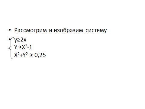 hello_html_m5acbd827.png