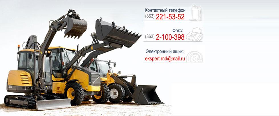 http://www.veha-rostov.ru/images/main_top.jpg