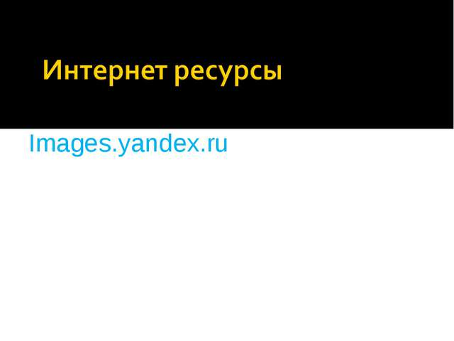 Images.yandex.ru who.int sports-is.ru