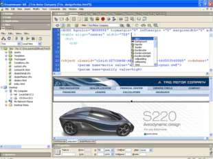 Использование программных продуктов для создания и управления сайтом. Наприме