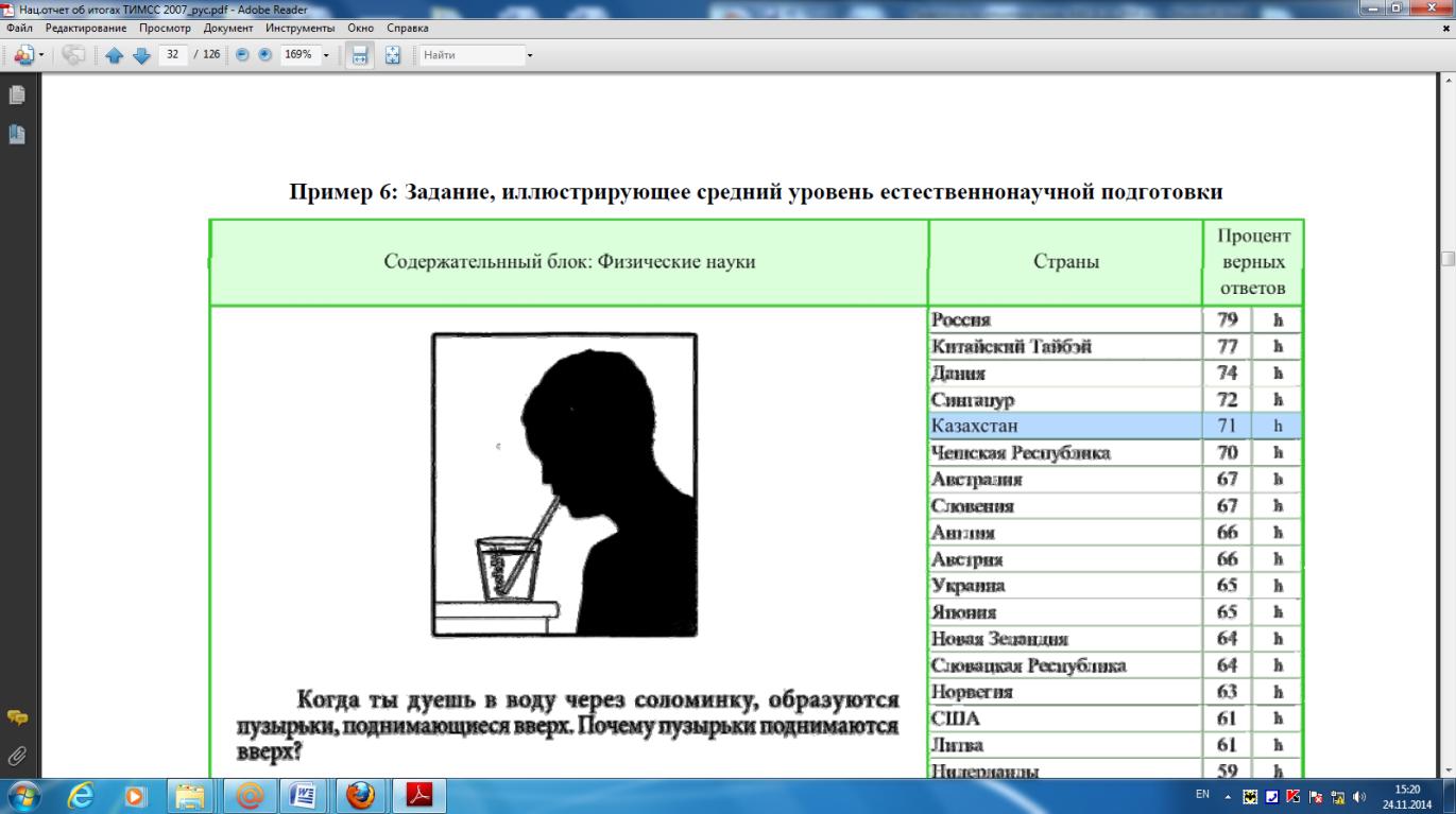 hello_html_5ec87c4.png