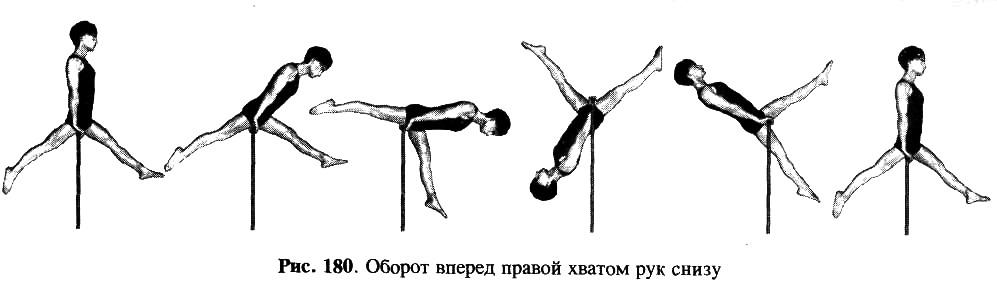 http://www.irbis.vegu.ru/repos/12464/Html/Image26104.jpg