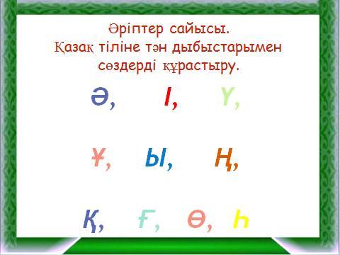 hello_html_m21ac77eb.jpg