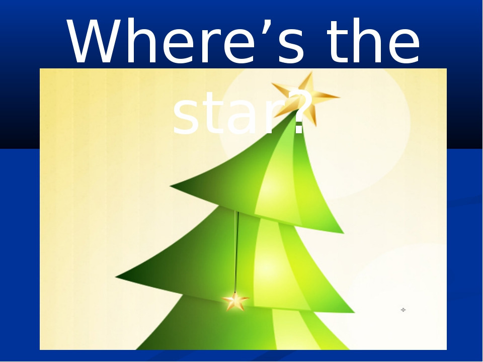 Where's the star?