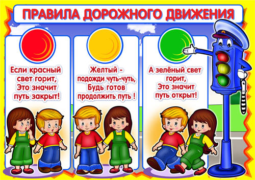 http://azbyka.kz/images/pdd/1.jpg