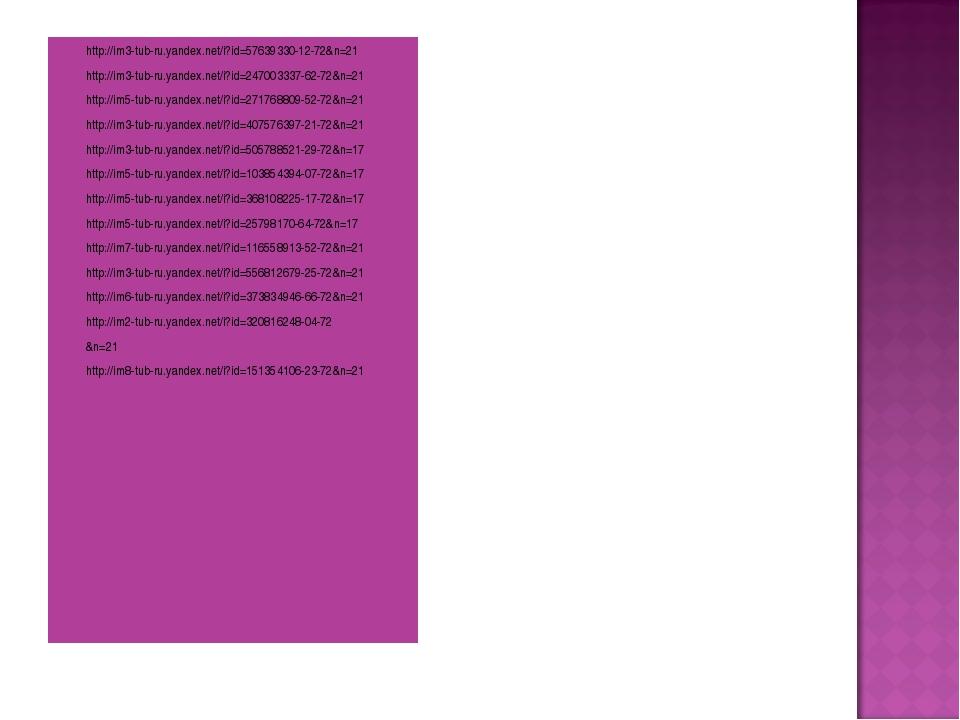 Качественные прокси socks5 для накрутки подписчиков ютюб Купить Анонимные Прокси Для Накрутки Подписчиков Ютюб Чем