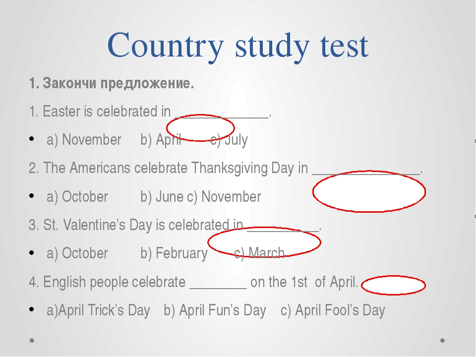 Country study test 1. Закончи предложение. 1. Easter is celebrated in ______...