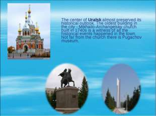 The center of Uralsk almost preserved its historical outlook. The oldest buil