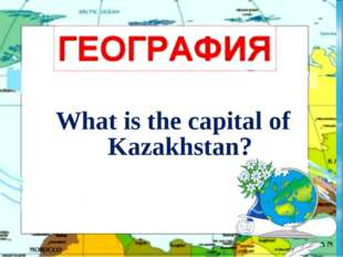 What is the capital of Kazakhstan?