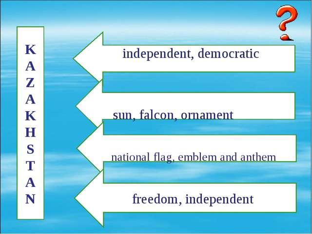 K A Z A K H S T A N independent, democratic sun, falcon, ornament national fl...