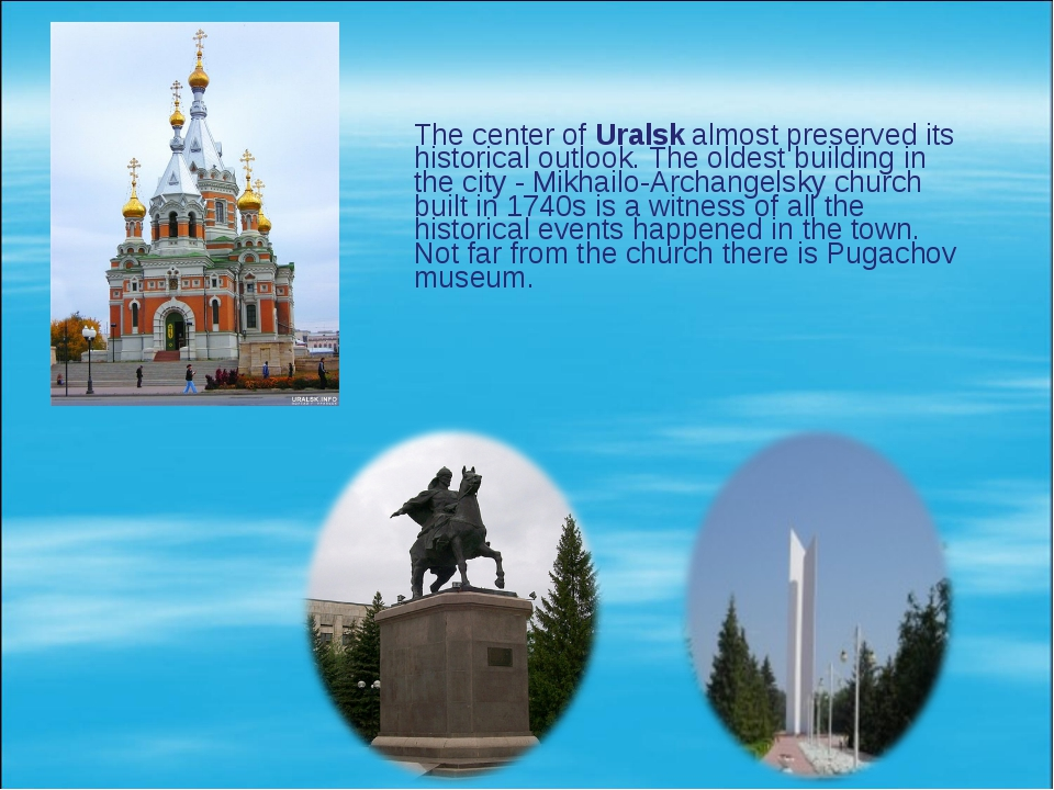 The center of Uralsk almost preserved its historical outlook. The oldest buil...