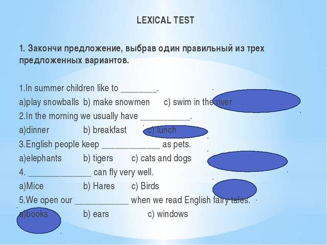 LEXICAL TEST 1. Закончи предложение, выбрав один правильный из трех предложе...