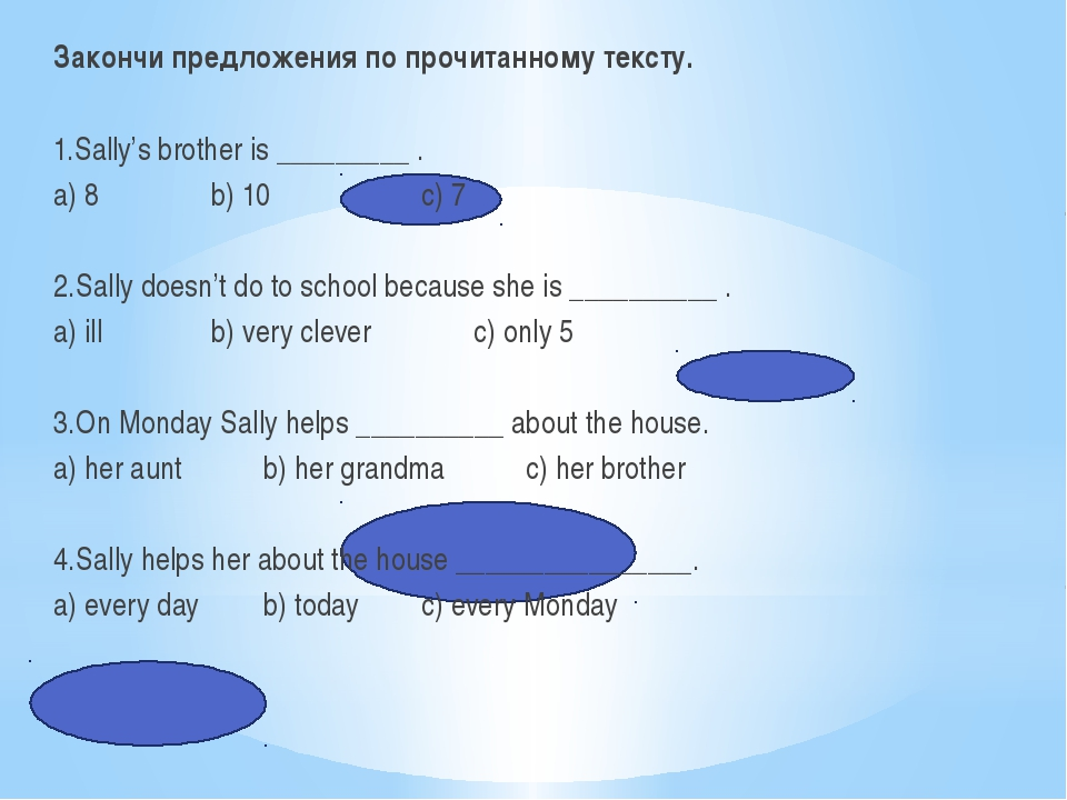 Закончи предложения по прочитанному тексту.  1.Sally's brother is _________...
