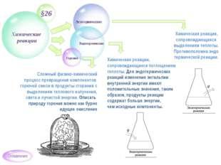 Процесс разделения неоднородных систем (например,суспензия,аэрозоль) при п
