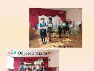 Первые члены, ЕДЮО «Жас Ұлан», ООШ № 32