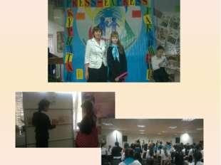 Участие в областном Курултае Винюкова Виктория учащаяся 7 б класса