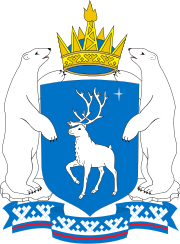https://upload.wikimedia.org/wikipedia/commons/thumb/d/d0/Coat_of_Arms_of_Yamal_Nenetsia.svg/180px-Coat_of_Arms_of_Yamal_Nenetsia.svg.png