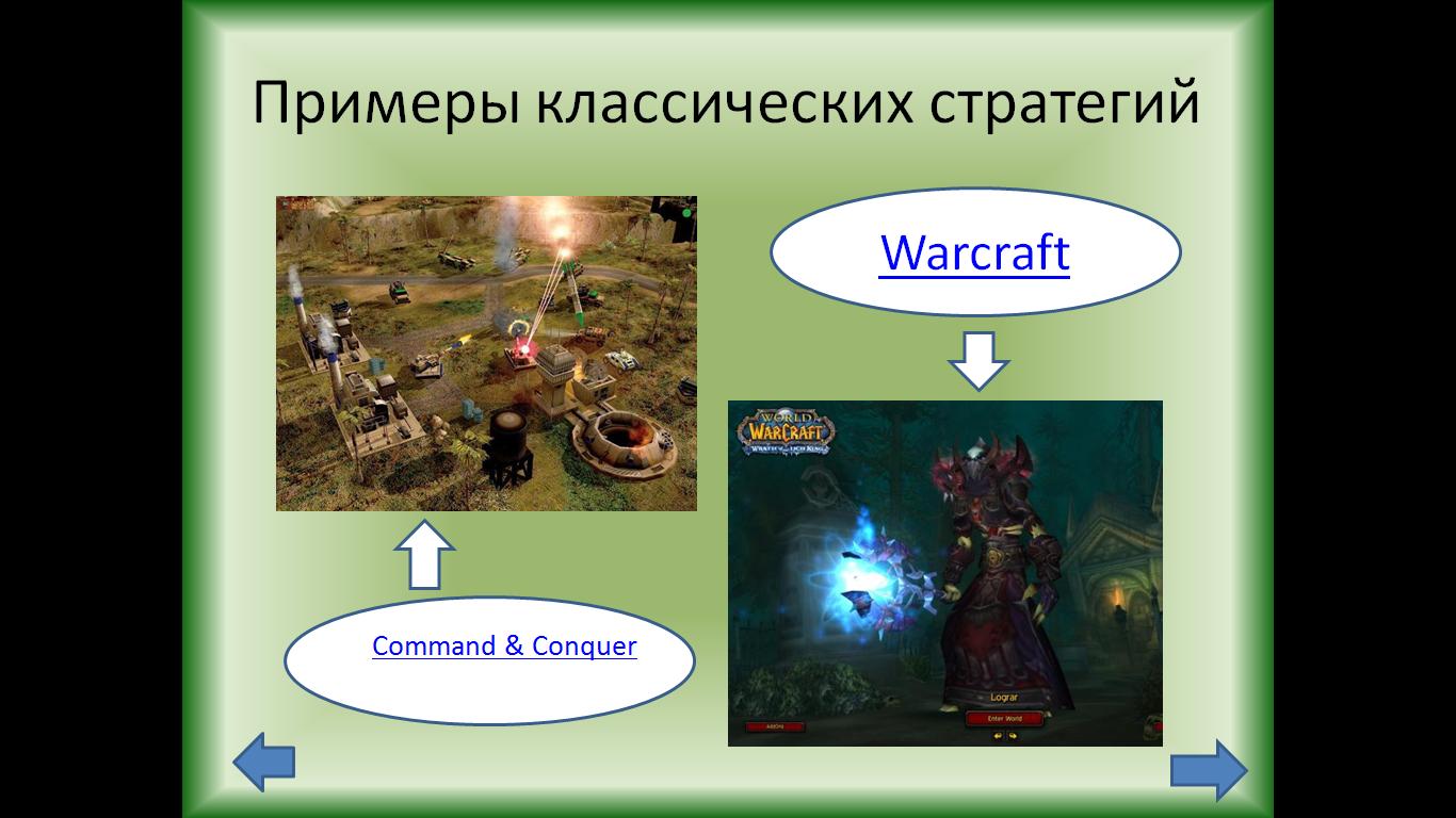 C:\Users\Владимировна\Desktop\скрин 6.png