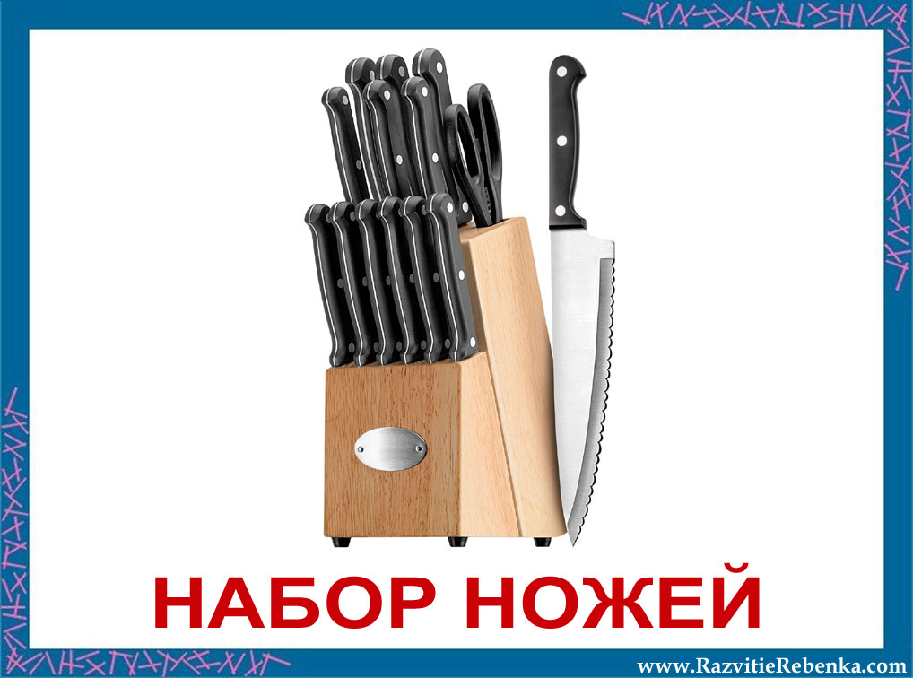 hello_html_10d26019.jpg