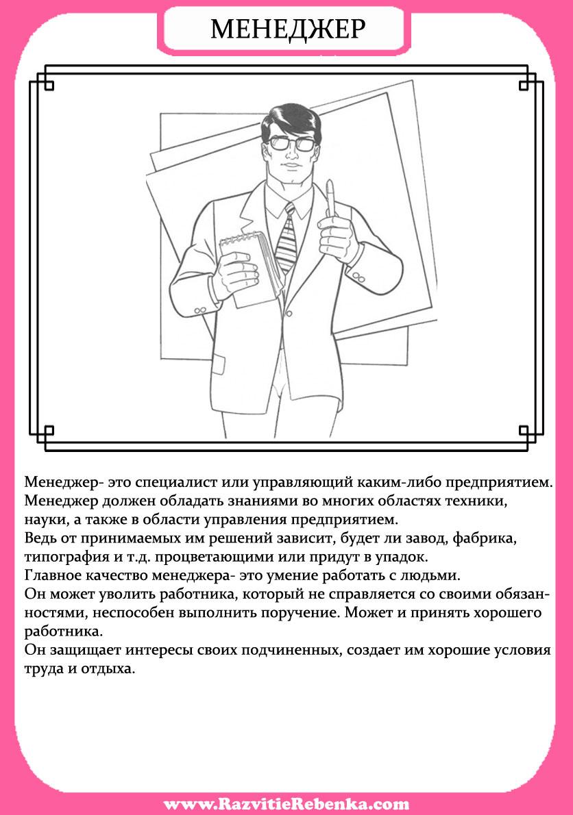 hello_html_m16d67b15.jpg