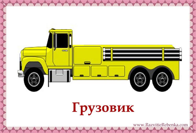 hello_html_m11feb384.jpg