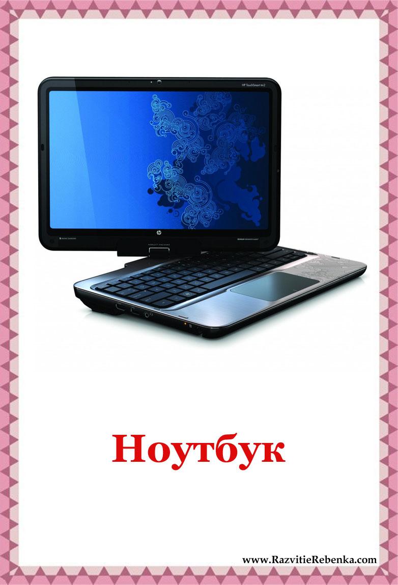 hello_html_2ebee9a4.jpg