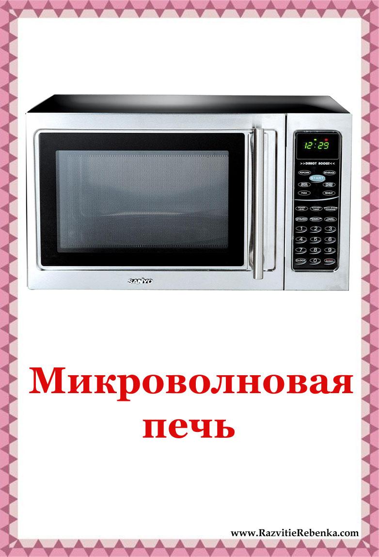 hello_html_49fe2a50.jpg