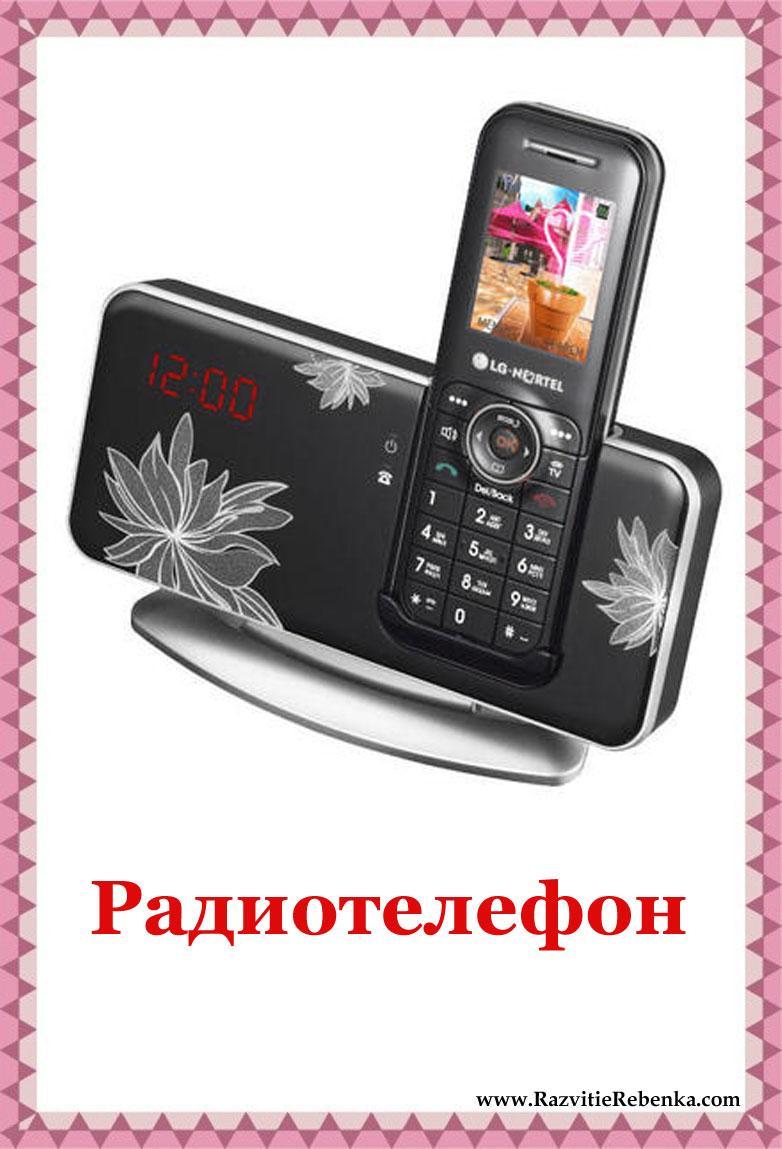 hello_html_4d38012.jpg