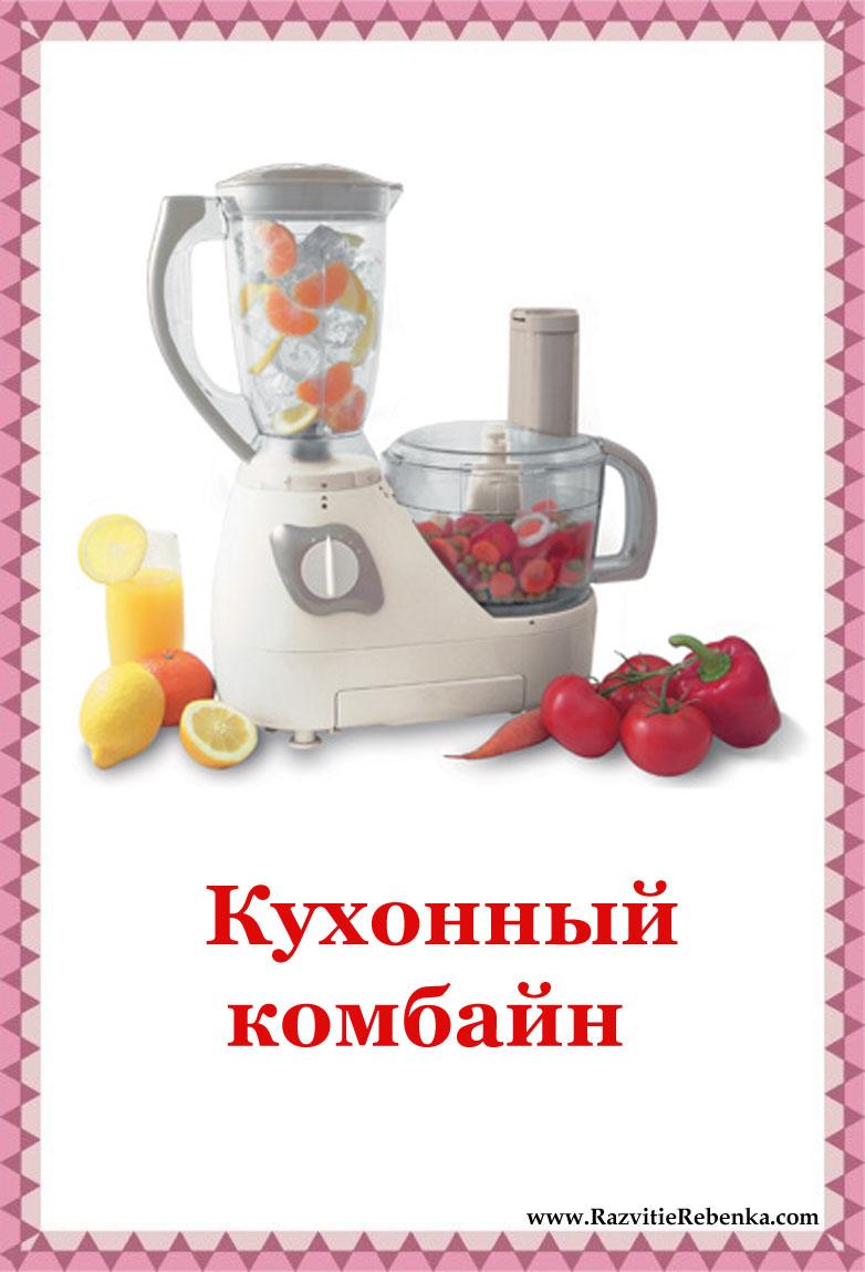 hello_html_m54538099.jpg