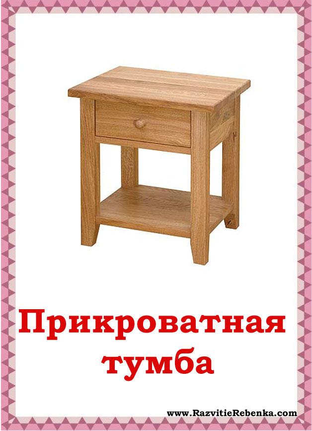 hello_html_3094d8a0.jpg