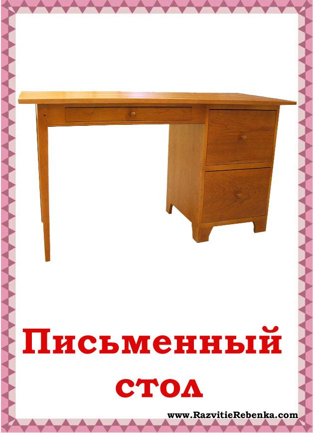hello_html_6d40896.jpg