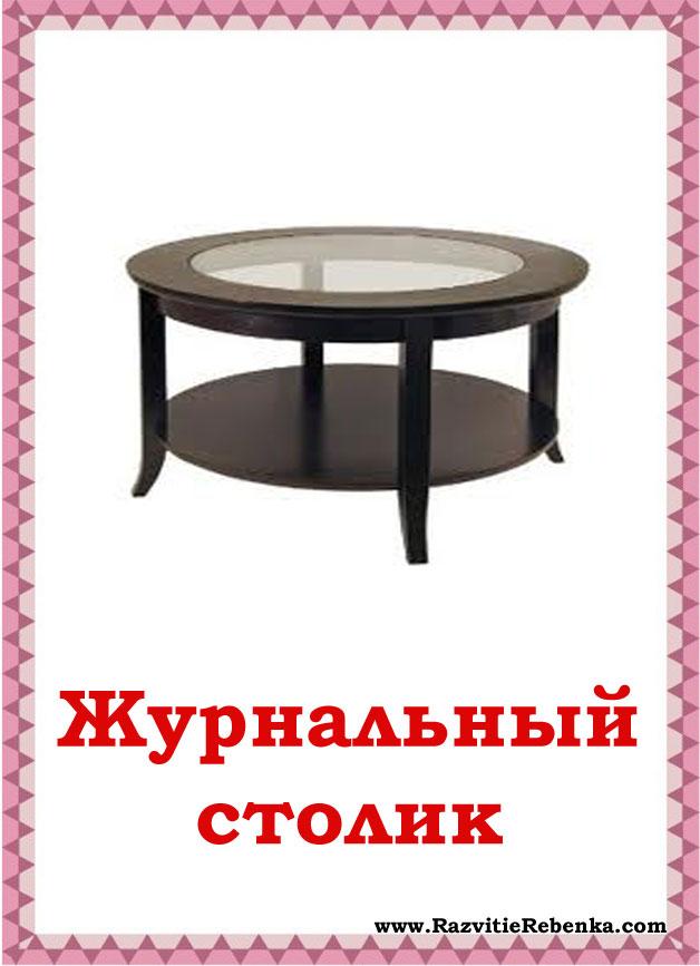 hello_html_m52e15392.jpg