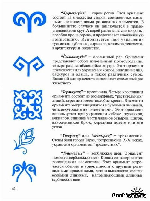 http://st4-fashiony.ru/pic/history/pic/2296/4.jpg