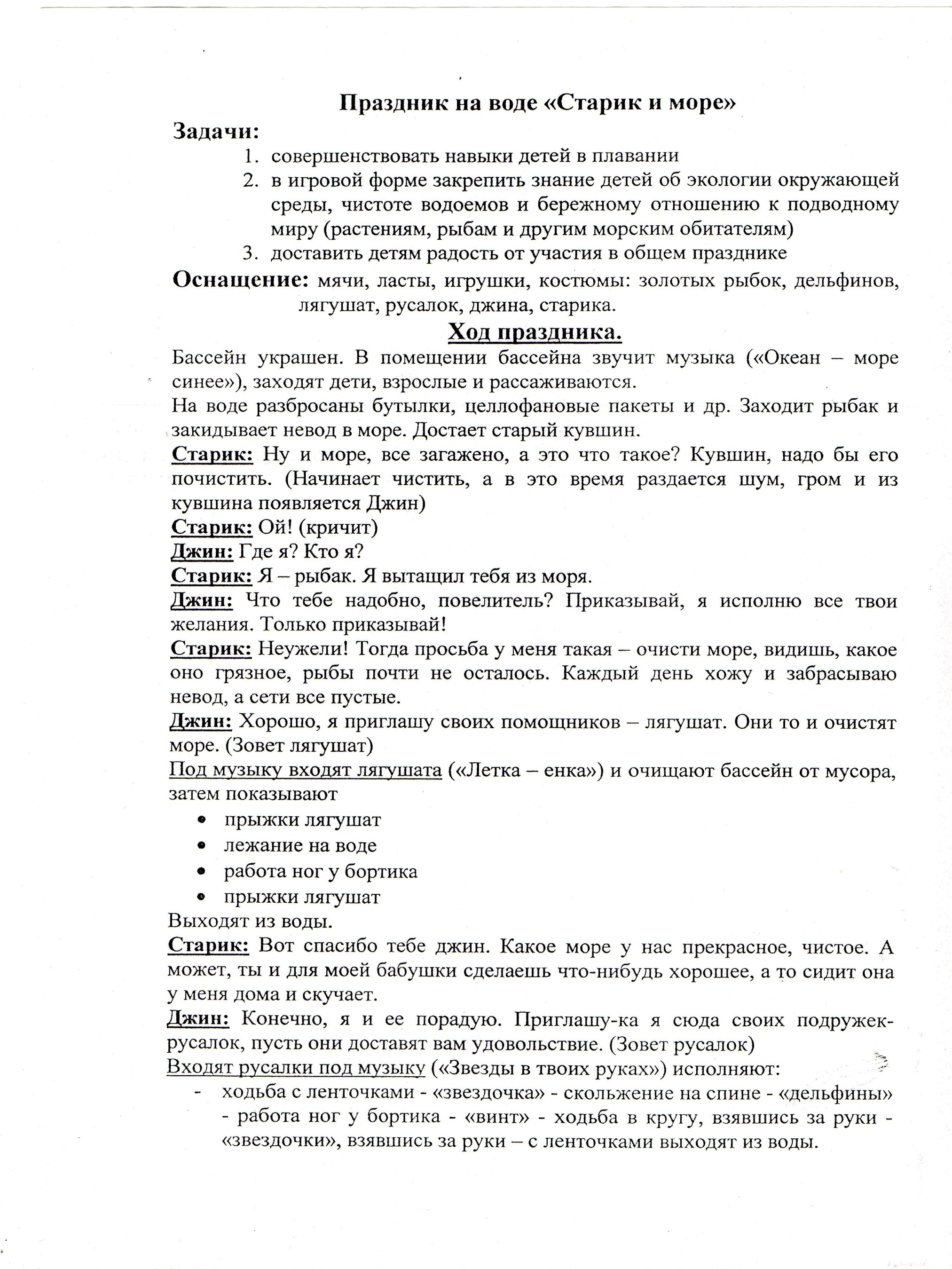 C:\Users\км\Pictures\img069.jpg