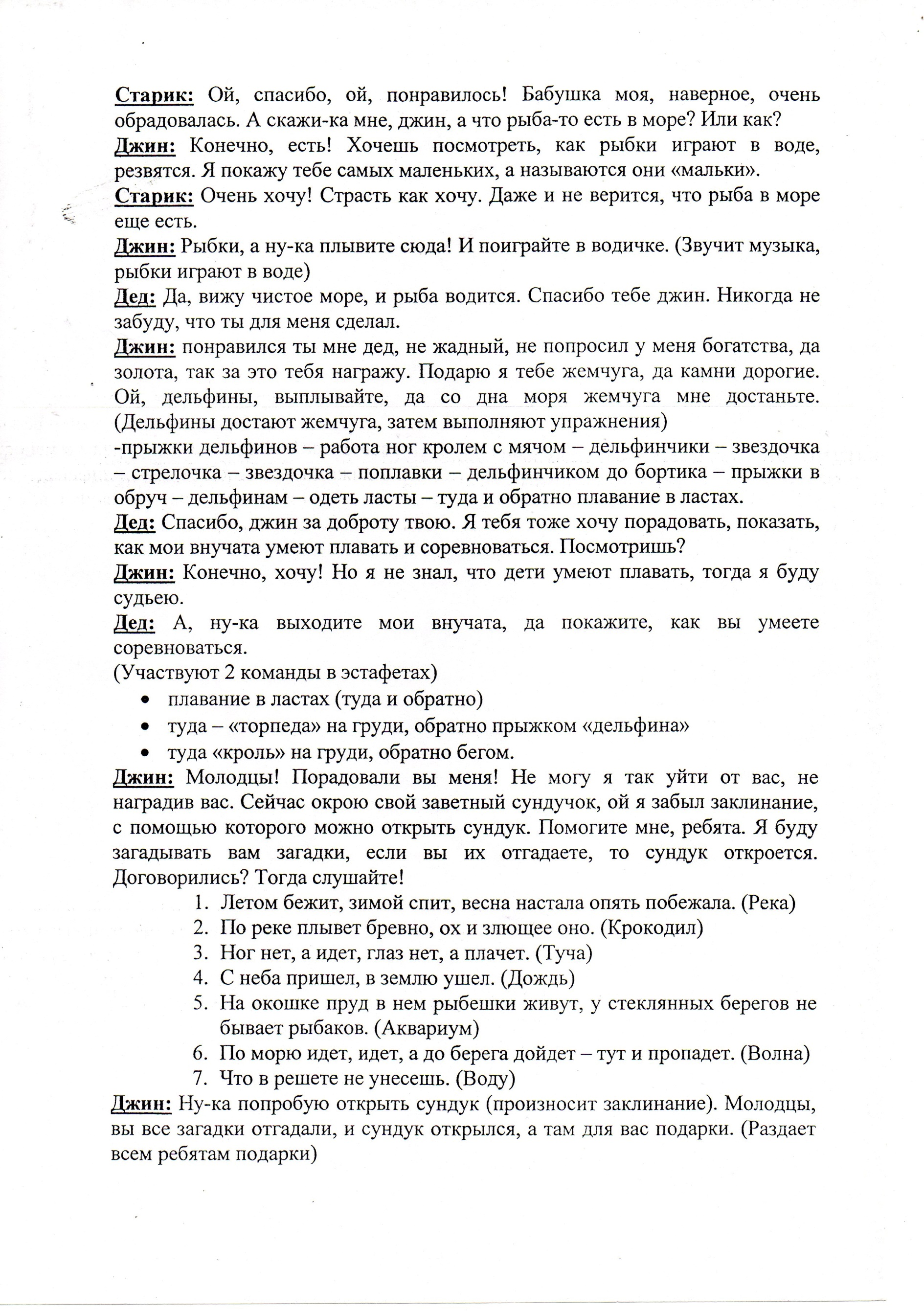 C:\Users\км\Pictures\img070.jpg