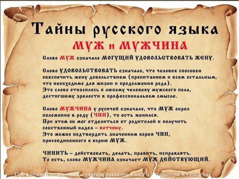 С армянскому сев ток перевод на русский