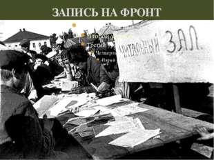Кудакаева Маргарита Николаевна, учитель русского языка и литературы ЗАПИСЬ НА