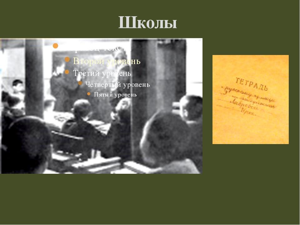 Школы Кудакаева Маргарита Николаевна, учитель русского языка и литературы