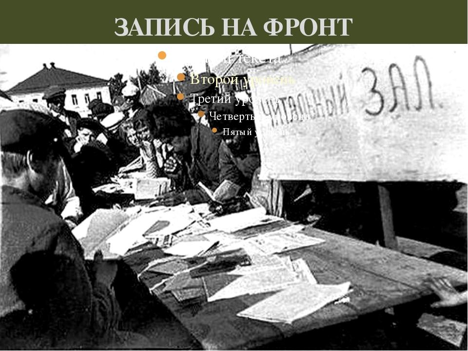 Кудакаева Маргарита Николаевна, учитель русского языка и литературы ЗАПИСЬ НА...