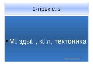 © www.ZHARAR.com