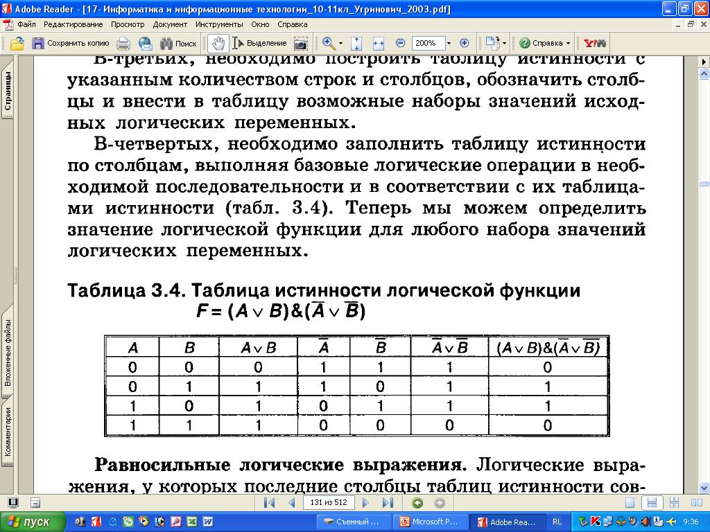hello_html_mc7d5a73.png