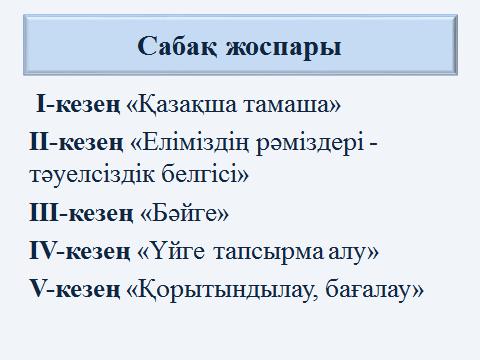 hello_html_m5c64c113.png
