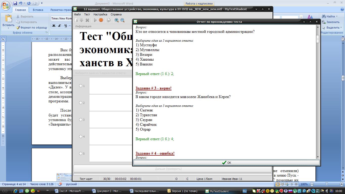 hello_html_2246cf06.png