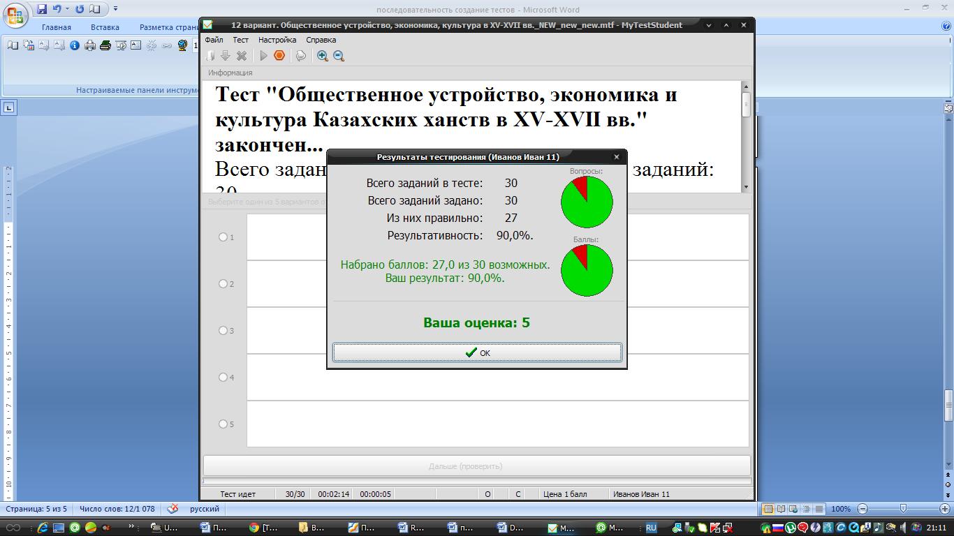 hello_html_7e214bb1.png