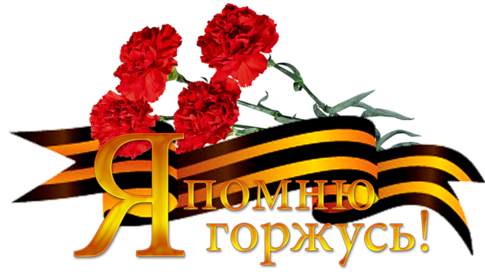 http://school24-novoros.ru/images/086958302_1f.png