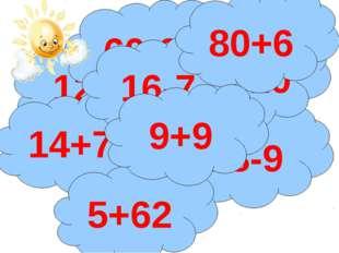 12-3 8+5 15-9 14+7 18-9 3+8 5+62 14-10 60-6 16-7 80+6 9+9